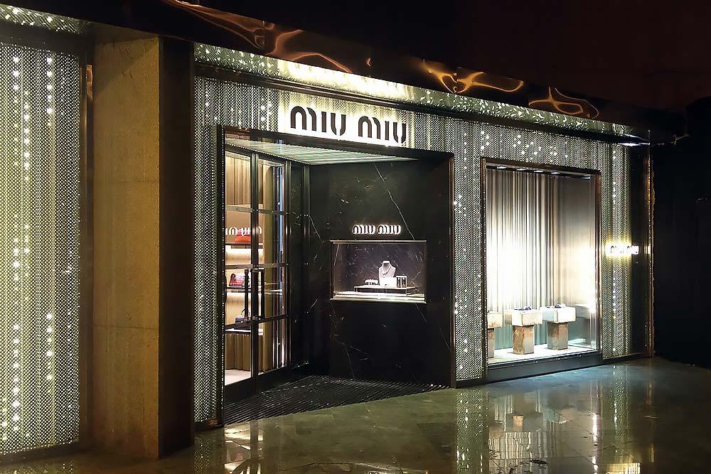 MIU MIUKhayyatt Mall (KSA)