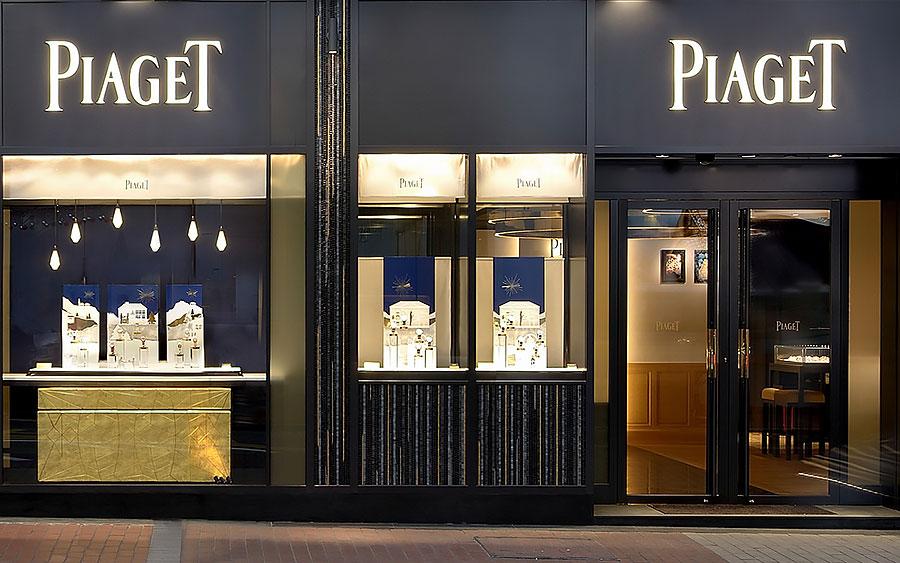piaget_facade