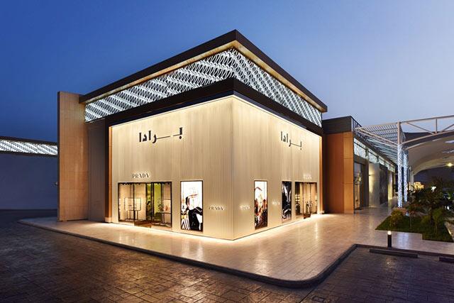 PRADABoulevard Mall, Jeddah (KSA)